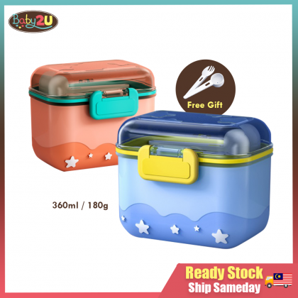 360ml/180g Airtight Portable Baby Food Milk Powder Container