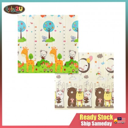 Foldable Play Mat Baby Playmat XPE foldable Baby Playmat 1.5cm