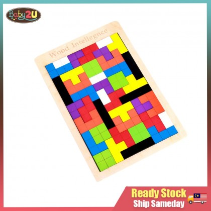 Wooden Tetris Puzzle Early Learning Educational Toys Premium Russian Block Wooden