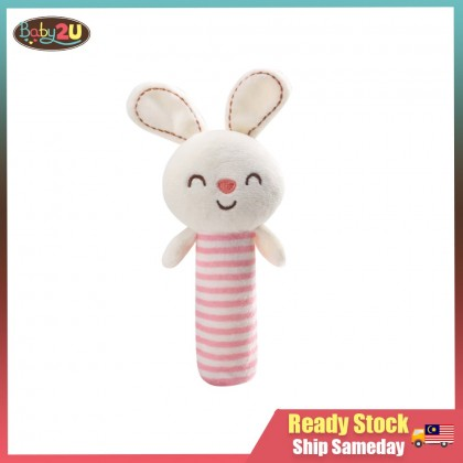 Baby Toys Squeaker Bar Rattle Toys