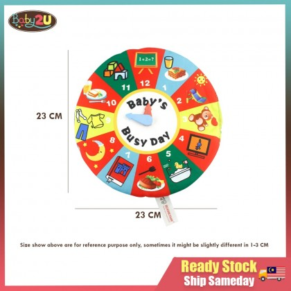 Infant Baby Soft Book Early Learning Cartoon Baby Kids Cloth Book-Baby's Busy Day