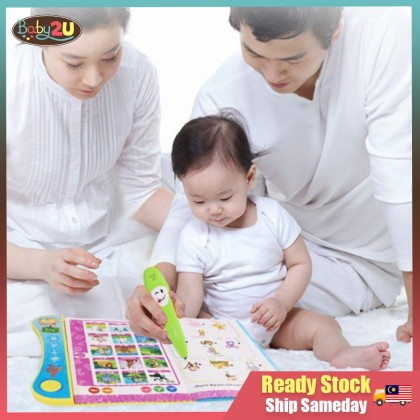Early Learning Educational Toys Electronic Learning Book (Y-book) Audio Learning Machine